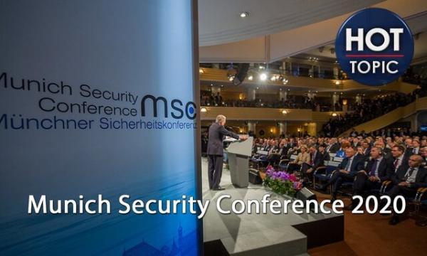 کنفرانس امنیتی داووس,اخبار سیاسی,خبرهای سیاسی,اخبار بین الملل