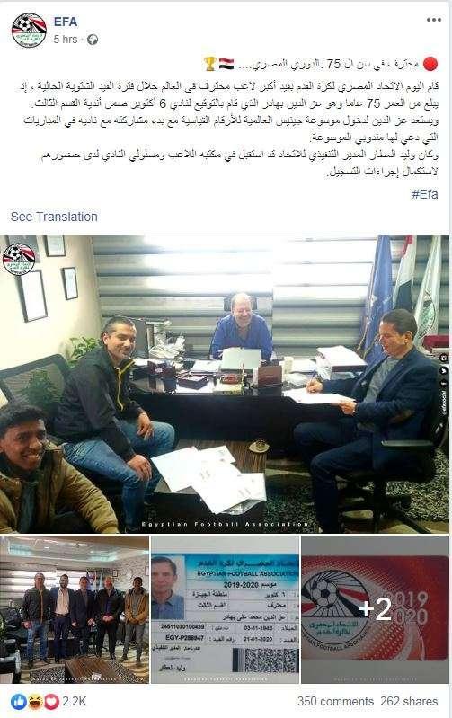 اسام الهاداری,اخبار فوتبال,خبرهای فوتبال,اخبار فوتبالیست ها