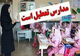 تعطیلی مدارس تبریز در 21 بهمن,نهاد های آموزشی,اخبار آموزش و پرورش,خبرهای آموزش و پرورش