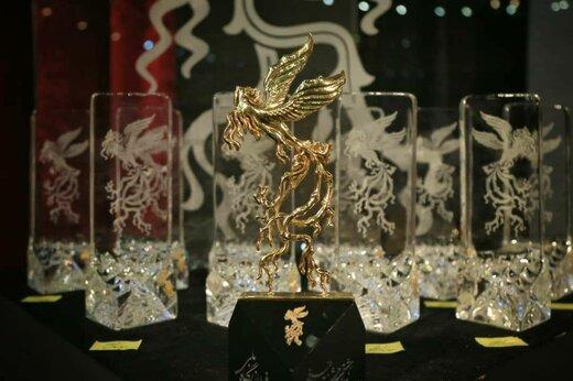 اختتامیه سیوهشتمین دوره جشنواره فیلم فجر,اخبار هنرمندان,خبرهای هنرمندان,جشنواره