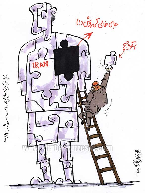 کاریکاتور جای خالی کارلوس کی روش,کاریکاتور,عکس کاریکاتور,کاریکاتور ورزشی