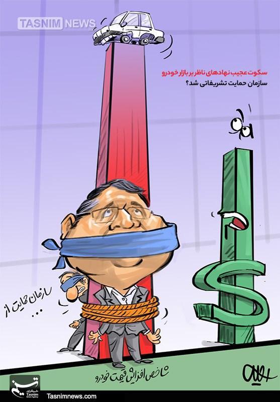 کاریکاتور قیمت دلار و ارز,کاریکاتور,عکس کاریکاتور,کاریکاتور اجتماعی