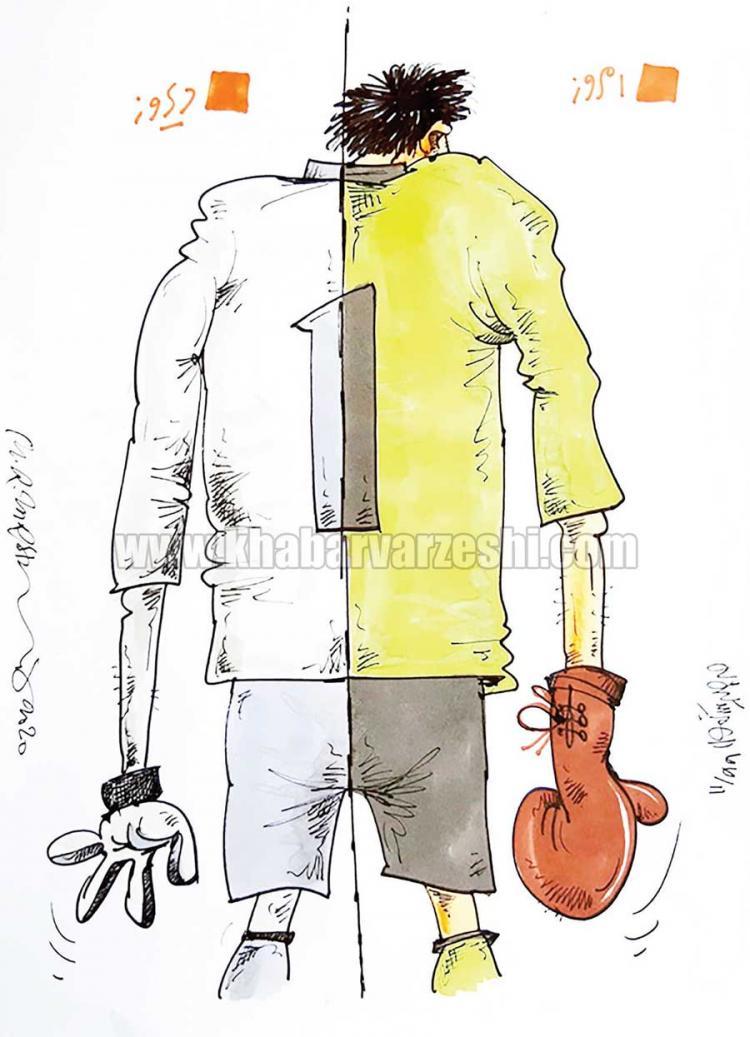 کاریکاتور تیم استقلال,کاریکاتور,عکس کاریکاتور,کاریکاتور ورزشی