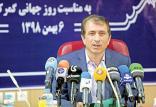 مهدی میراشرفی,اخبار اقتصادی,خبرهای اقتصادی,تجارت و بازرگانی