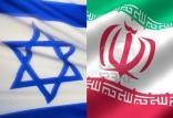 روابط ایران و اسرائیل,اخبار سیاسی,خبرهای سیاسی,سیاست خارجی
