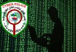 پلیس فتا,اخبار دیجیتال,خبرهای دیجیتال,شبکه های اجتماعی و اپلیکیشن ها