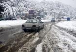 بارش برف در نقاط مختلف کشور,اخبار اجتماعی,خبرهای اجتماعی,وضعیت ترافیک و آب و هوا