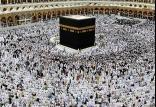 ودیعهگذاری حج تمتع سال ۱۳۹۹,اخبار مذهبی,خبرهای مذهبی,حج و زیارت