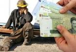 احتمال افزایش دستمزد کارگران,اخبار کار,خبرهای کار,حقوق و دستمزد
