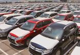 ترخیص خودروهای دپو شده در گمرک,اخبار خودرو,خبرهای خودرو,بازار خودرو