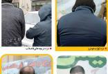 دستگیری دزدان پایتخت,اخبار حوادث,خبرهای حوادث,جرم و جنایت