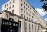 سفارت آمریکا در بغداد,اخبار سیاسی,خبرهای سیاسی,سیاست خارجی