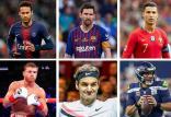 ثروتمندترین ورزشکاران,اخبار ورزشی,خبرهای ورزشی,اخبار ورزشکاران