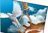 زوج های ناجی اعدامی ها,اخبار اجتماعی,خبرهای اجتماعی,جامعه