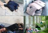 زنان کارتون خواب در تهران,اخبار اجتماعی,خبرهای اجتماعی,آسیب های اجتماعی