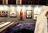 حراج هنری کریستیز,اخبار هنرهای تجسمی,خبرهای هنرهای تجسمی,هنرهای تجسمی