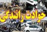 حوادث رانندگی,اخبار حوادث,خبرهای حوادث,حوادث