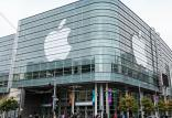 شرکت فن آوری اپل,اخبار دیجیتال,خبرهای دیجیتال,شبکه های اجتماعی و اپلیکیشن ها