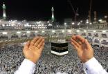 حج تمتع سال ۹۹,اخبار مذهبی,خبرهای مذهبی,حج و زیارت
