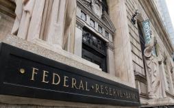فدرالرزرو آمریکا,اخبار اقتصادی,خبرهای اقتصادی,اقتصاد جهان
