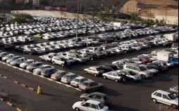 پارکینگ خودرو,اخبار اجتماعی,خبرهای اجتماعی,شهر و روستا