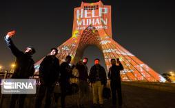 تصاویر نماد همدردی با چین بر برج آزادی,عکس های نماد همدردی با چین بر برج آزادی,عکس های برج آزادی