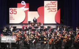تصاویر جشنواره موسیقی فجر,عکس های چهارمین شب جشنواره موسیقی فجر,تصاویر اجراهای موسیقی در جشنوار موسیقی فجر