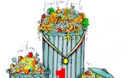 کاریکاتور میزان دور ریز غذا در ایران,کاریکاتور,عکس کاریکاتور,کاریکاتور اجتماعی