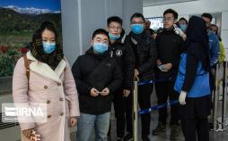 تصاویر پالایش مسافران چینی از کرونا در فرودگاه امام,عکس های پالایش مسافران چینی از کرونا در فرودگاه امام,تصاویر مسافران ورودی چین