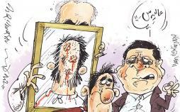 کاریکاتور دستهگل فدراسیون برای تیمملی,کاریکاتور,عکس کاریکاتور,کاریکاتور ورزشی
