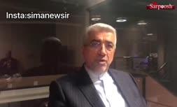 فیلم/ هشدار وزیر نیرو به مردم: احتمال قطع برق در اسفندماه