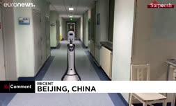 فیلم/ ربات پرستار در بخش مبتلایان به ویروس کرونا در چین