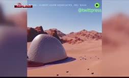 فیلم/ خانه انسانها در مریخ این گونه خواهد بود