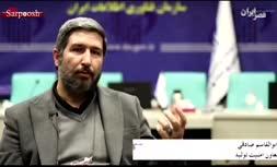 ۳ میلیون حمله سایبری در یک روز/ آیا اینترنت در ایران امن است؟ + فیلم