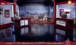فیلم/ مصیبت 'مافیای کنکور' و انتقادهای دبیرکل شورای عالی آموزش و پرورش کشور در برنامه زنده!