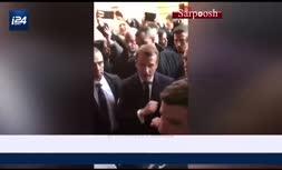 فیلم/ دعوای ماکرون با ماموران امنیتی اسراییلی در شهر قدس