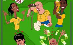 کاریکاتور در مورد ولنتاین فوتبالیست ها,کاریکاتور,عکس کاریکاتور,کاریکاتور ورزشی
