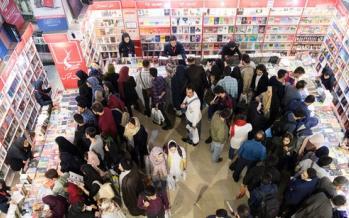 نمایشگاه بین المللی کتاب تهران,اخبار فرهنگی,خبرهای فرهنگی,کتاب و ادبیات