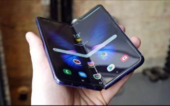 گوشی هوشمند گلکسی Flip Z,اخبار دیجیتال,خبرهای دیجیتال,موبایل و تبلت