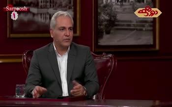 فیلم/ تست بازیگری مهران مدیری از علی انصاریان