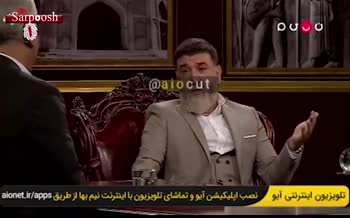 فیلم/ اشک های علی انصاریان در برنامه مهران مدیری