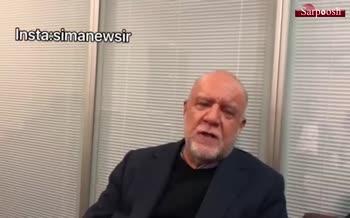 فیلم/ پاسخ وزیر نفت به سهمیه بندی بنزین در سال جدید و بنزین نوروزي دولت