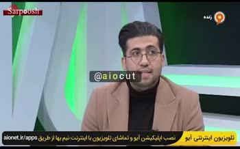 فیلم/ مجری شبکه ورزش رکورد اشتباه روی آنتن زنده را شکست!