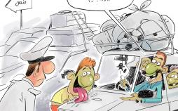 کارتون ممنوعیت سفر گردشگران به شهرها,کاریکاتور,عکس کاریکاتور,کاریکاتور اجتماعی