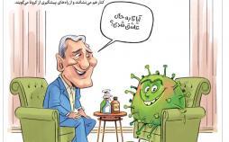 کاریکاتور مهران مدیری,کاریکاتور,عکس کاریکاتور,کاریکاتور هنرمندان