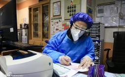 تصاویر بخش ویژه کرونا بیمارستان شهید بهشتی قم,عکس های بیمارستان شهید بهشتی قم,تصاویر شیوع کرونا در قم