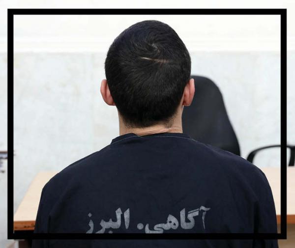 دستگیری سارق حرفه ای,اخبار حوادث,خبرهای حوادث,جرم و جنایت