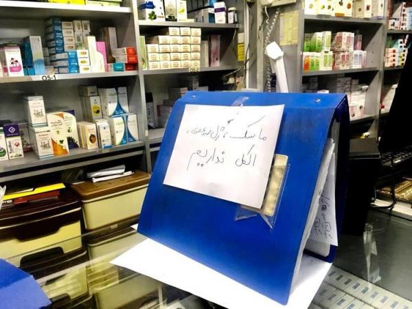 داروخانهها: ماسک، ژل ضدعفونی و الکل نداریم!