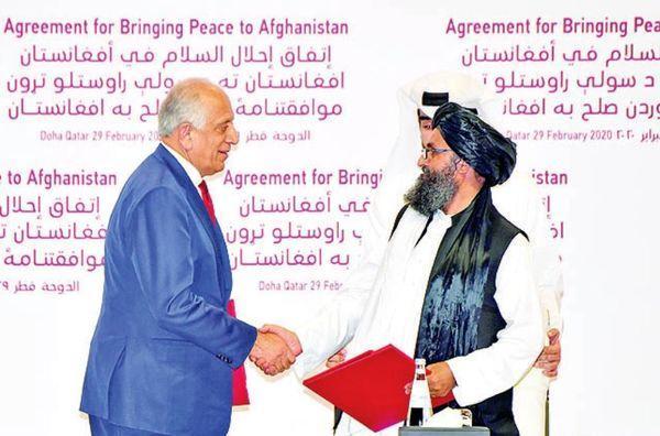 توافق صلح آمریکا با طالبان,اخبار افغانستان,خبرهای افغانستان,تازه ترین اخبار افغانستان