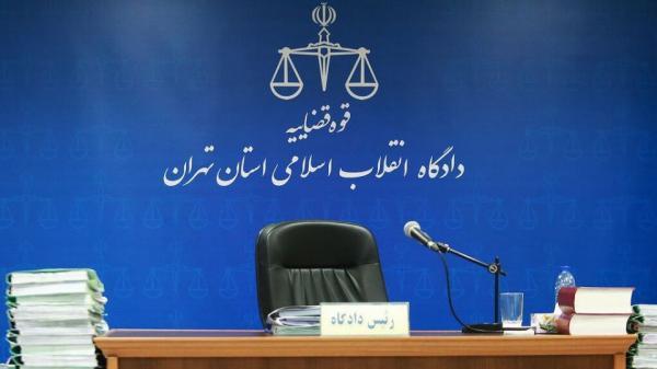 دادگاه متهمان وقايع آبانماه 98,اخبار اجتماعی,خبرهای اجتماعی,حقوقی انتظامی